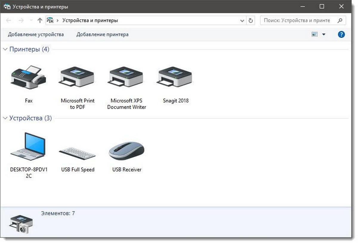 ustrojstva-i-printeryi-v-windows-10.jpg