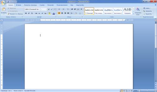 microsoft_word_2007.jpg