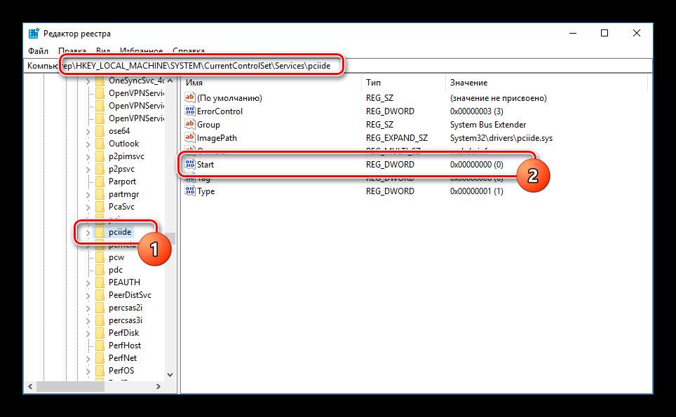 Perehod-k-papke-pciide-v-reestre-Windows-10.png