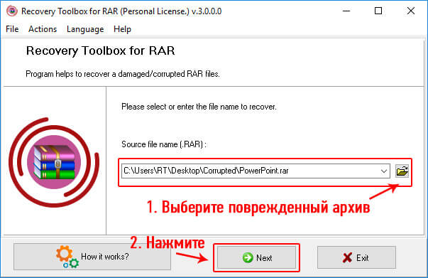 arhiv-povrezhden-ili-imeet-neizvestnyiy-format-5.jpg