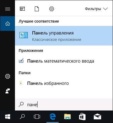 ispravlenie_oshibok_windows_101.jpg