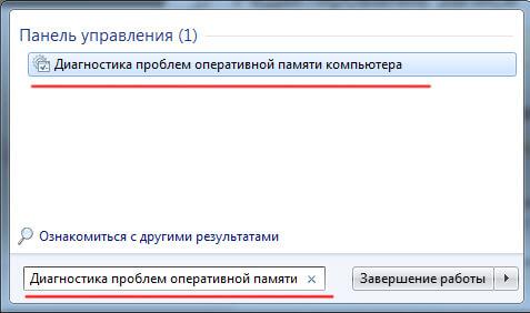 unarc.dll-3.jpg