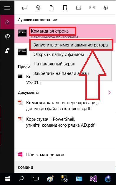 oshibka-unarc_dll-%E2%84%967.png