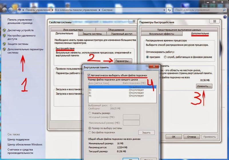 oshibka-unarc_dll-%E2%84%9610.jpg