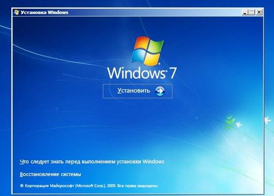 установка-операционной-системы-Windows-7-3.jpg