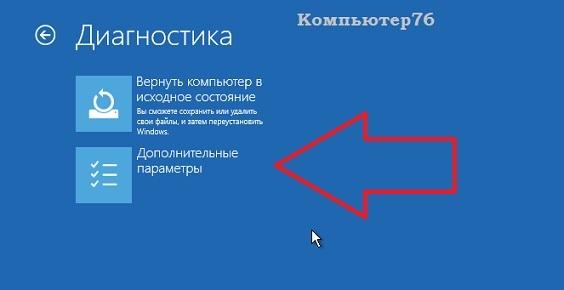 dopolnitelnye-parametry.jpg