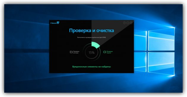 antivirus_1513778756-630x329.jpg