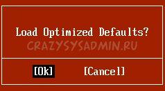 Award_BIOS2.jpg