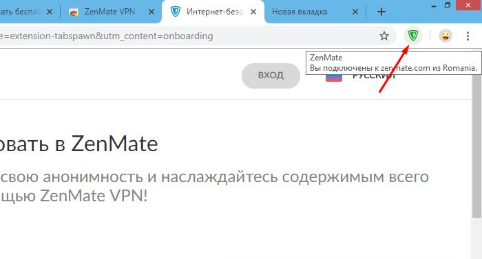 Posle-registracii-znachok-rasshirenija-ZenMate-stanet-zelenym-klikaem-po-nemu.png