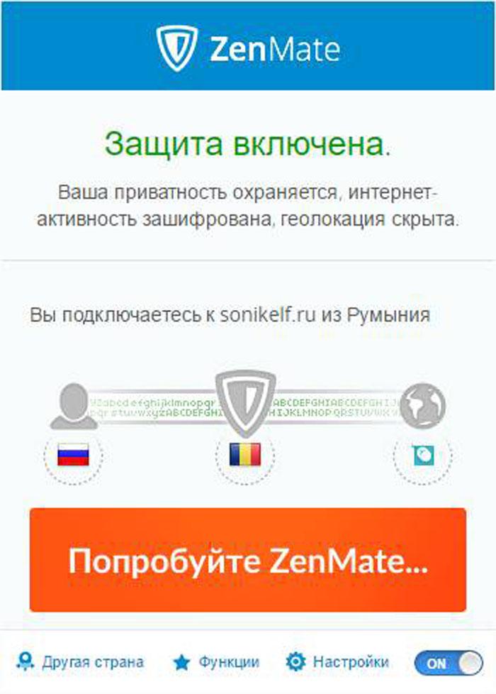 Interfejs-rasshirenija-ZenMate-v-aktivnom-sostojanii.jpg