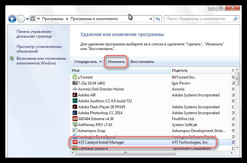 Vyibor-optsii-udaleniya-ili-izmeneniya-programmnogo-obespecheniya-AMD-v-applete-Programmyi-i-komponetyi-pri-pereustanovke-drayvera-videokartyi.png