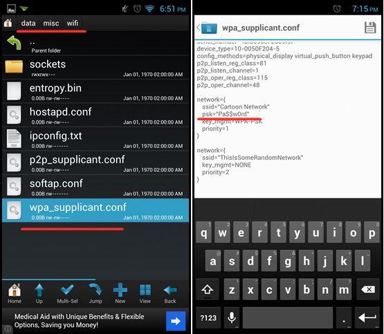 пароль wifi на android