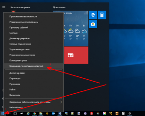 open-cmd-administrator-windows-10-screenshot-1-300x240.png