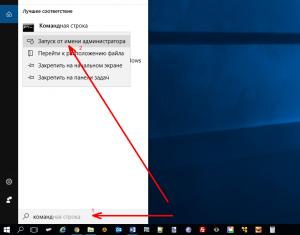 open-cmd-administrator-windows-10-screenshot-4-300x235.png