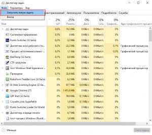 open-cmd-administrator-windows-10-screenshot-5-300x266.png