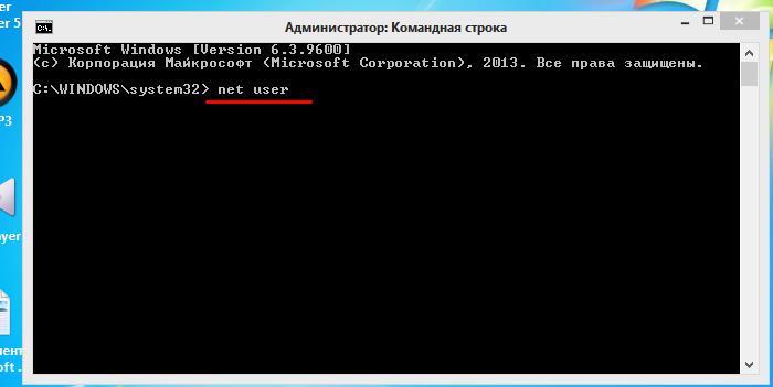 Vvodim-komandu-net-user-zhmem-Enter-.png