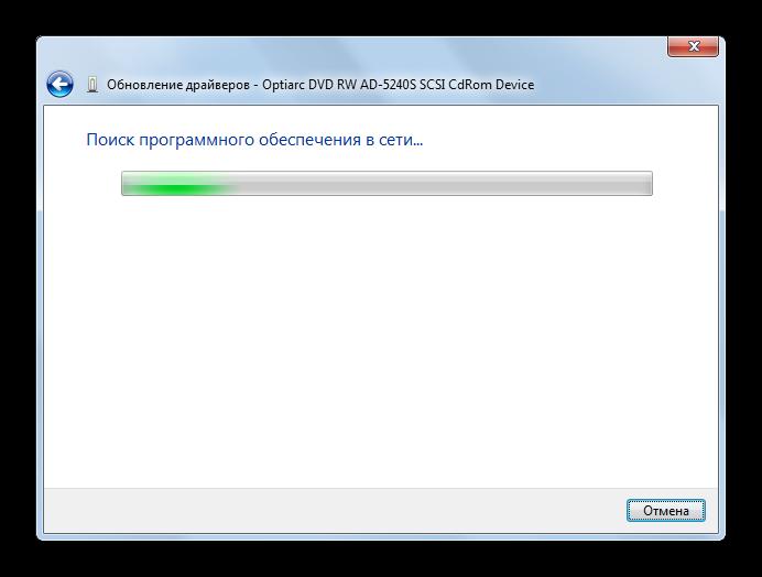 Protsess-avtomaticheskogo-poiska-drayverov-v-internete-cherez-okno-Obnovlenie-drayverov-Dispetchera-ustroystv-v-Windows-7.png