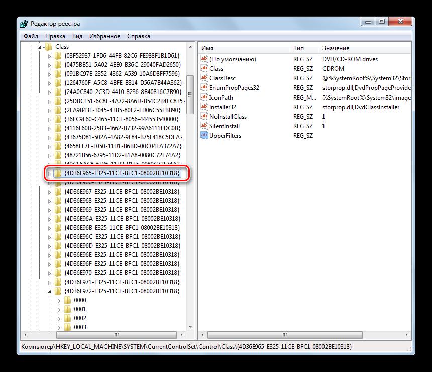 Perehod-v-razdel-4D36E965-E325-11CE-BFC1-08002BE10318-v-okne-Redaktora-sistemnogo-reestra-v-Windows-7.png