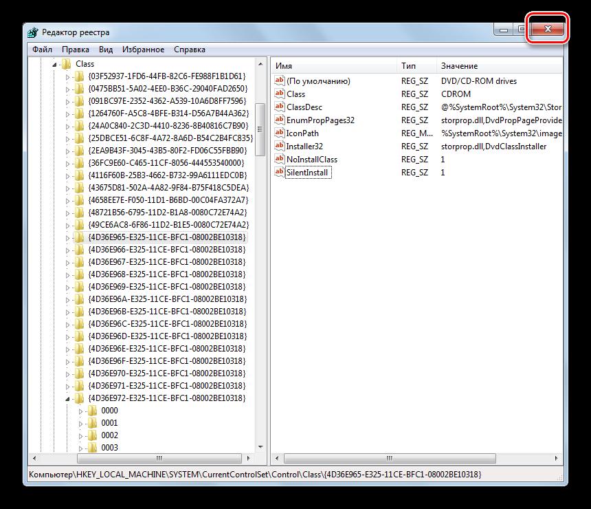 Zakryitie-okna-Redaktora-sistemnogo-reestra-v-Windows-7.png