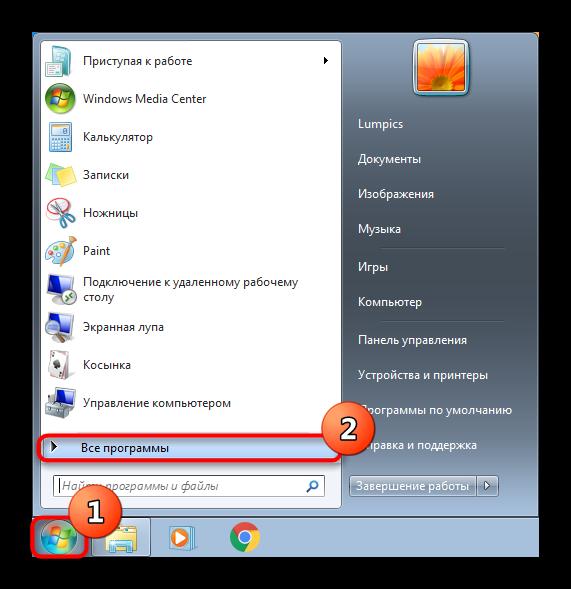 perehod-v-razdel-vse-programmy-v-puske-windows-7.png