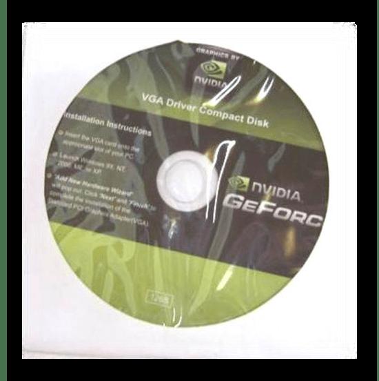 Drayvera-dlya-videokartyi-NVIDIA.png