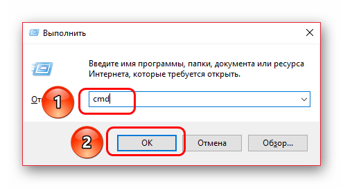 Protokol-Vyipolnit.png