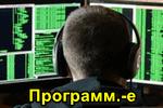 Programmirovanie.png