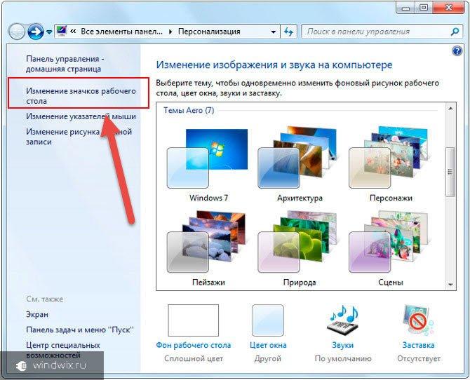 icon-korzin-2.jpg