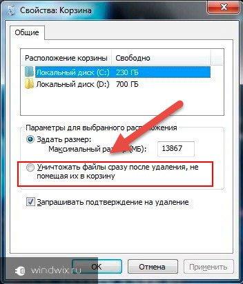 icon-korzin-5.jpg
