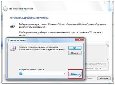2365032314-ustanovka-s-diska.jpg