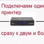 41b57-clip-47kb-150x150.jpg