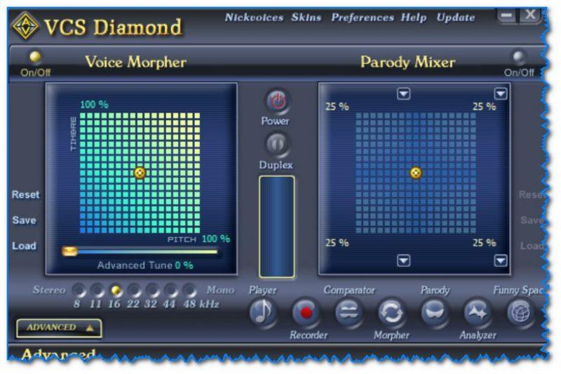 AV-Voice-Changer-Diamond-glavnoe-okno-programmyi-800x533.jpg