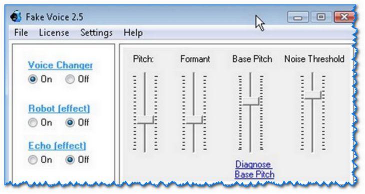 Fake-Voice-skrinshot-parametrov-programmyi.jpg