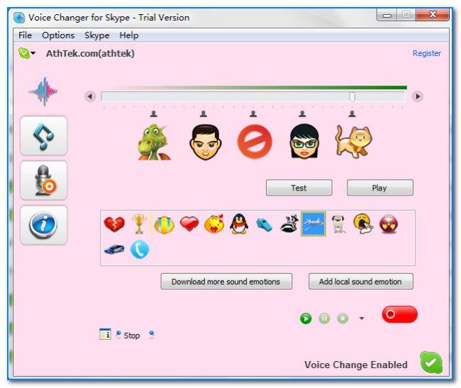 Skype-Voice-Changer-glavnoe-okno-PO.jpg