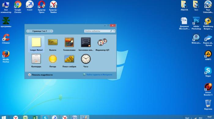 Kak-ustanovit-gadzhety-v-Windows-7-e1528822188900.png