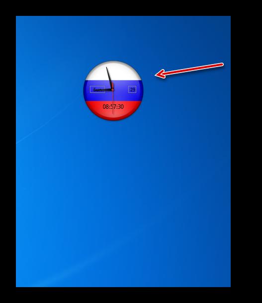 otobrazhenie-gadzheta-na-Rabochem-stole-v-Windows-7.png