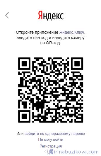 Screenshot_28-1.png