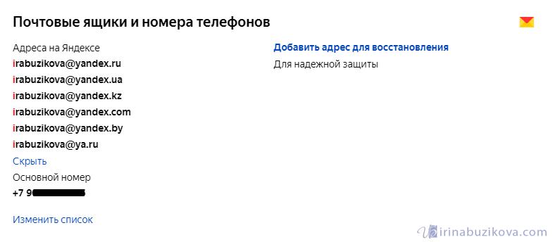 screenshot_36-1.png