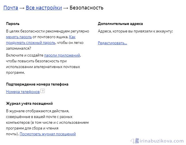 screenshot_49-1.png