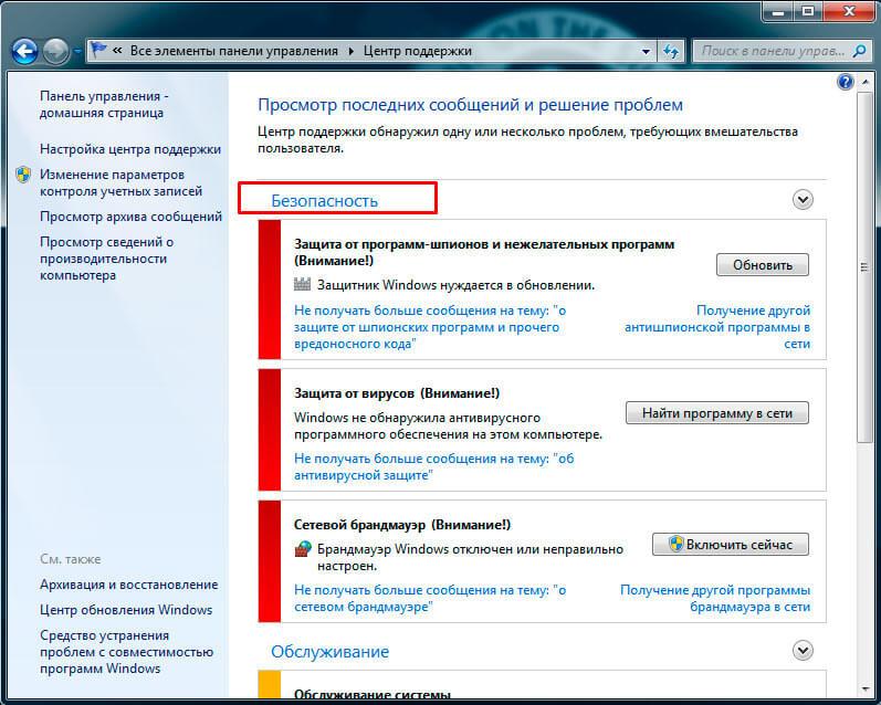 Screenshot_3.jpg