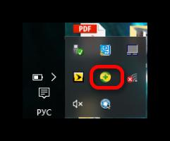 Znachok-antivirusa-v-tree-Windows-10.png