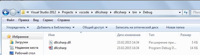 dllcsharpcomplete.png