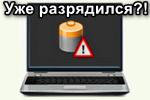 Uzhe-razryadilsya.png