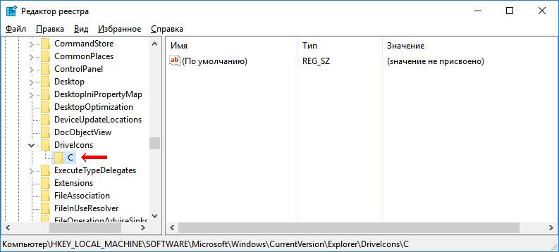 izmenenie_iconki_diska2.png