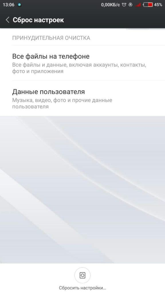delete-app-576x1024.jpg