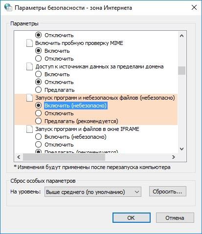 xadcopy-veq3c80.jpg