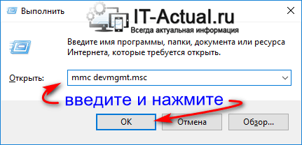 How-to-find-out-the-model-HDD-1.png