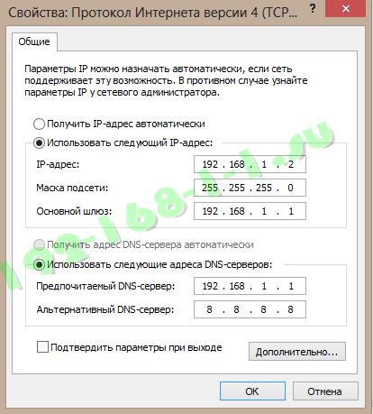 windows-7-8-network-7.png