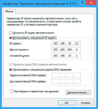image008-10.jpg