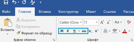 1548238142_2-min.png